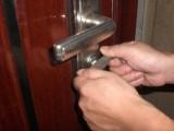 保亭配汽車鑰匙 保亭附近配汽車鑰匙 保亭開鎖公司哪家專業
