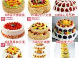 预定订购鄂州幸福西饼生日蛋糕配送梁子湖榴莲芒果千层慕斯芝士