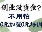 杭州除甲醛的方法是什么