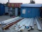健馨门业专业生产推拉门 实木门 测量安装 厂家直销
