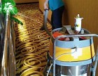 酒店地毯清洗 单位保洁 石材翻新 空调清洗等