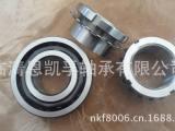 紧定套H213 H313轴承附属件 锁套 配套调心轴承