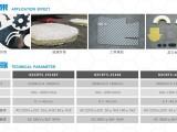 瑞洲科技RZCUT5-3616E数控箱包切割机知名品牌