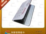 深圳厂家专业供应PVC折叠卡 **质量上乘低价批发