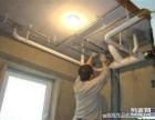 芜湖维修管道漏水维修下水道漏水修卫生间漏水水管维修