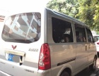 五菱荣光2012款 1.2 手动 标准型 7座客车版无事故无泡水