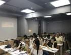 西语零基础西语口语西语培训班西语免费试听