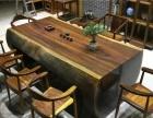 实木大板自然脚老板桌黄红花梨办公桌奥坎天然脚茶桌黑檀平桌现货