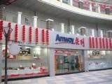 广州共有多少个安利专卖店广州安利直营店铺在哪里