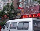 锦业路满堂悦餐饮商铺华为基地对面48到63平纯一层