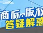 北京软件著作权登记中心,美术作品登记,汇编作品登记