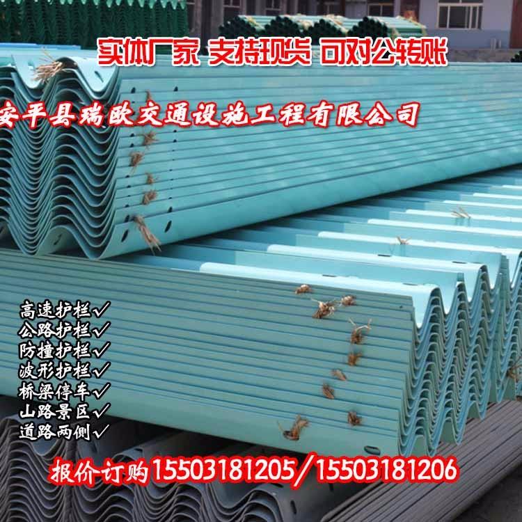 高速镀锌护栏板厂家公路防撞设施防撞波形板抗拉强度高