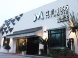 北京艾米1895电影街如何加盟 影咖私人影院加盟多少钱