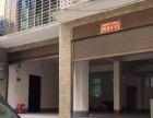 石榴湾社区,出租96平方仓库,厂房。。