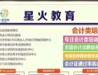 华北水利水电项目管理专业自考本科