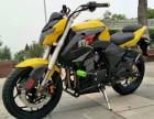 昭通摩托车分期零首付 各种摩托车车型分期 欢迎来电