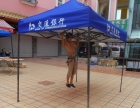 全新大排档帐篷太阳伞50元蒙古包帐篷保修一年