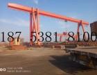 10吨二手龙门吊 5吨桥式二手单梁起重机