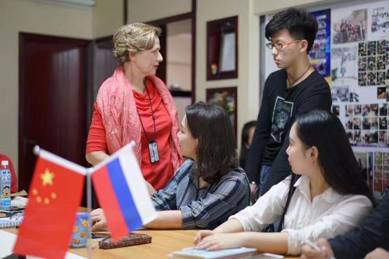 乌鲁木齐俄语培训