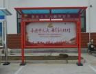 高档铝合金宣传栏,中国红户外铝合金宣传栏批发