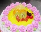 迁安市水果蛋糕送货上门特色蛋糕预定专用蛋糕网站