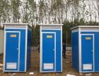 楚雄市移动厕所出租电话马拉松临时厕所租赁