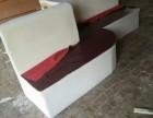 天津市和平区沙发套沙发垫定做