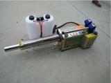 新款大棚小型烟雾机 苗圃打药弥雾机大棚专用汽油弥雾机