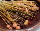 重庆特色冷串串培训班重庆小吃就是培训哪家好冷串串培训多少钱