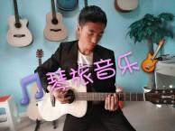 西安吉他培训班 专业吉他培训 一对一赠送吉他 琴旅音乐