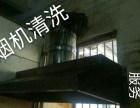 深圳风晋公司具备消防协会油烟管道清洗服务质量保障