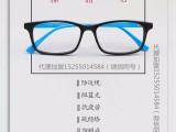 爱大爱手机眼镜预防近视,真的能防近视吗