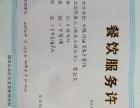 大院农家乐(可短租可长租,基础费80/日)