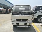 淮安国五5吨8吨加油车厂家包上户多少钱