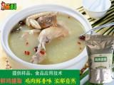 优质食品级鸡肉粉 鸡肉精粉 鸡肉粉末香精 增添鸡肉香味