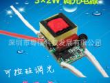 3×2W调光电源 110V可