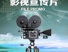 山西太原宣传片 纪录片 专题片 形象片 广告片 影视制作