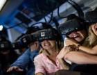 VR体验馆加盟选择哪个品牌/超级队长VR体验馆如何加盟