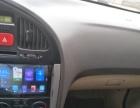 现代 伊兰特-三厢 现代 伊兰特-三厢2008款 1.6 手动