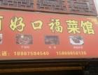 磐安周边 新城区浙八味市场 酒楼餐饮 商业街卖场