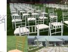 洽谈桌椅出租|宴会桌椅|竹节椅|舞台桁架音响出租