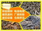 高价金属回收 电缆废线回收 电脑空调电池网线回收