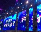 珠海LED大屏租赁,会议LED屏幕租赁,舞台LED
