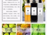 供应香港斯可丽祖玛龙香薰盈养丝润洗发水-港货一手货源供应商