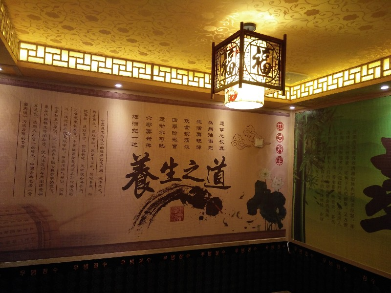 盛世皇妃汗蒸房安装连云港公司图片价格材料干于新浦海州灌云厂家