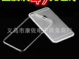 苹果iphone系列手机保护壳 手机diy素材饰品 5G硬壳超薄