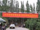 青海省嘉升机动车驾驶员培训学校