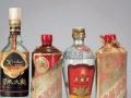 高价回收路易十三空酒瓶茅台空酒瓶礼盒