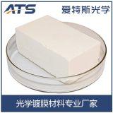 爱特斯厂家生产 硫化锌砖形压块 方形硫化锌