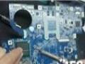 嘉兴东芝笔记本维修 嘉兴东芝专业笔记本电脑维修中心